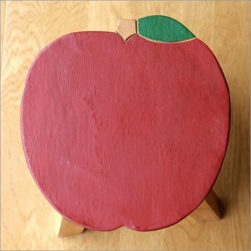 子供イス リンゴ(2)