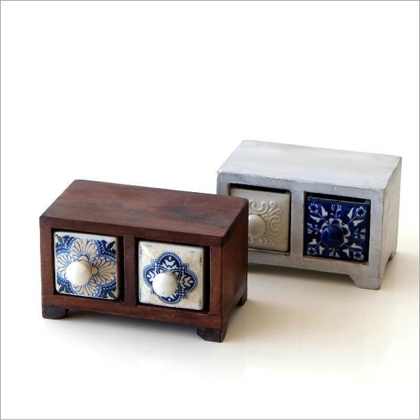 陶器の引き出しミニチェスト2個 ブルー&ホワイト2タイプ(1)