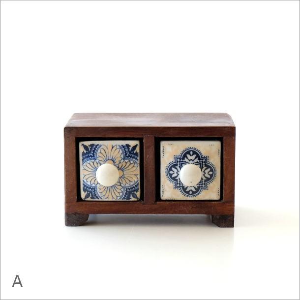 陶器の引き出しミニチェスト2個 ブルー&ホワイト2タイプ(4)