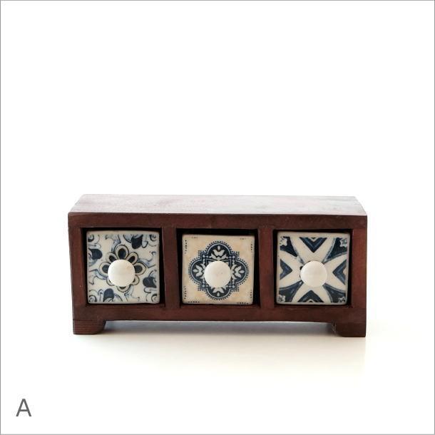 陶器の引き出しミニチェスト3個 ブルー&ホワイト2タイプ(4)