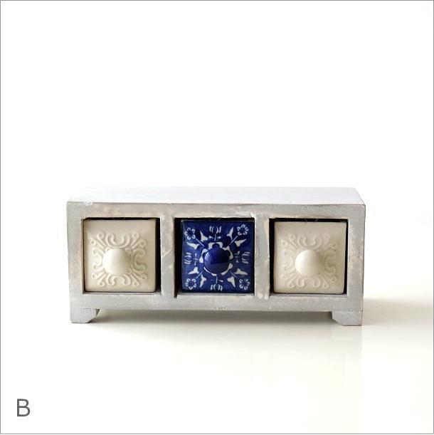 陶器の引き出しミニチェスト3個 ブルー&ホワイト2タイプ(5)