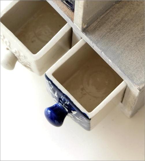 陶器の引き出しミニチェストステア3個 ブルー&ホワイト2タイプ(2)