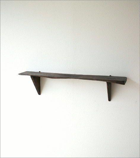 シンプルな古木のウォール棚(5)