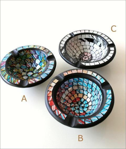 モザイク灰皿B 3カラー(5)