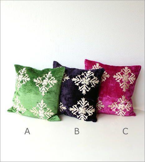 刺繍ベルベットクッションカバー 3カラー(5)