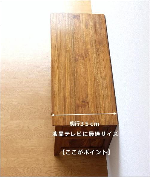 チークローボード80スリム(2)