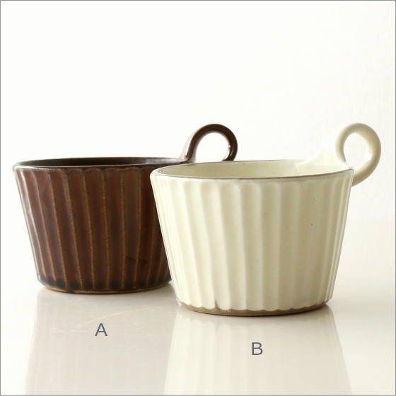 モダンマグカップ 2カラー(5)