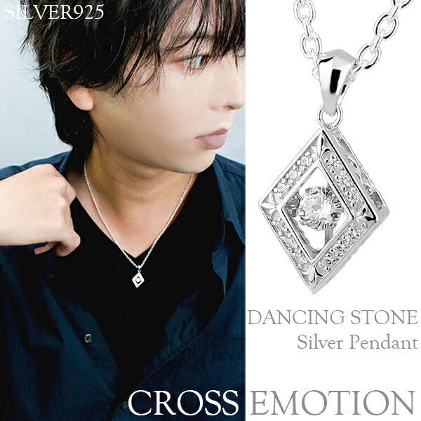 【CROSS EMOTION】ダンシングストーン ShineDia シルバーネックレス