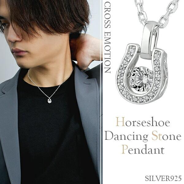 【CROSS EMOTION】Horseshoe シルバーネックレス