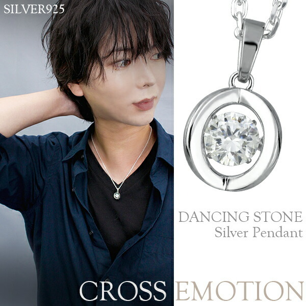 【CROSS EMOTION】ダンシングストーン Orbit ネックレス