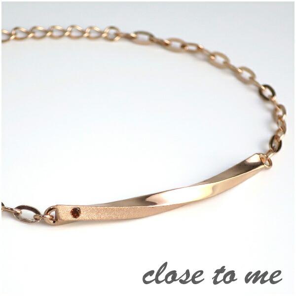 【close to me】ツートン ウェーブ レッドダイヤモンド ブレスレット