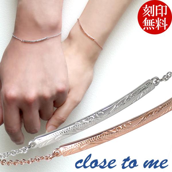 【close to me】ハワイアンジュエリー ブルーダイヤモンド ペアブレスレット