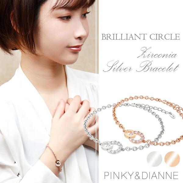 【PINKY&DIANNE】ブリリアントサークル ブレスレット