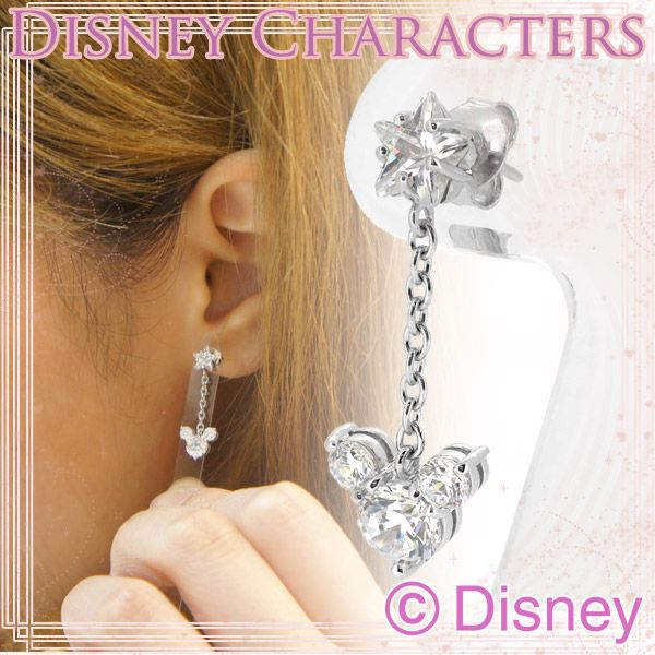 【Disney】ミッキー ジルコニア スター シルバーピアス