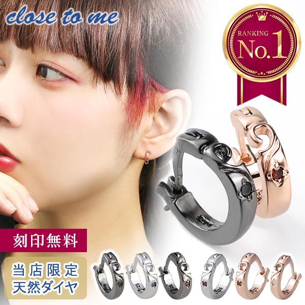 【close to me】ハート ダイヤモンド フープ ペアピアス