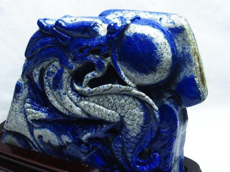 ラピスラズリ手彫り龍置物 T362-457