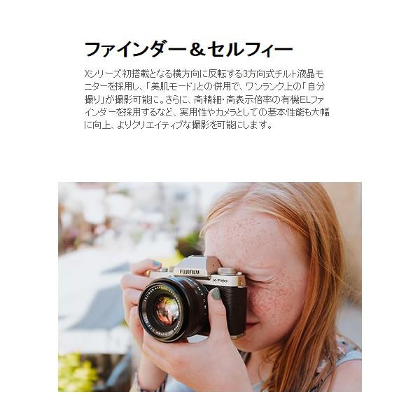富士フイルム Xシリーズ FUJIFILM X-T100 ダブルズームレンズキットF X-T100ZLK-B(ブラック)の商品画像|3