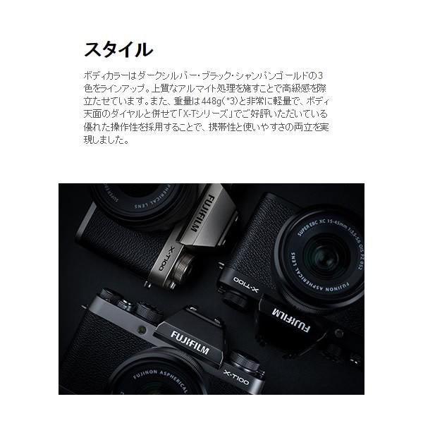 富士フイルム Xシリーズ FUJIFILM X-T100 ダブルズームレンズキットF X-T100ZLK-B(ブラック)の商品画像|4