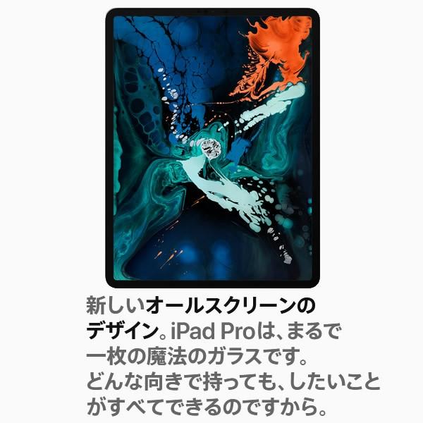 Apple iPad Pro 12.9インチ Wi-Fi 64GB スペースグレイ 2018年モデルの商品画像|3