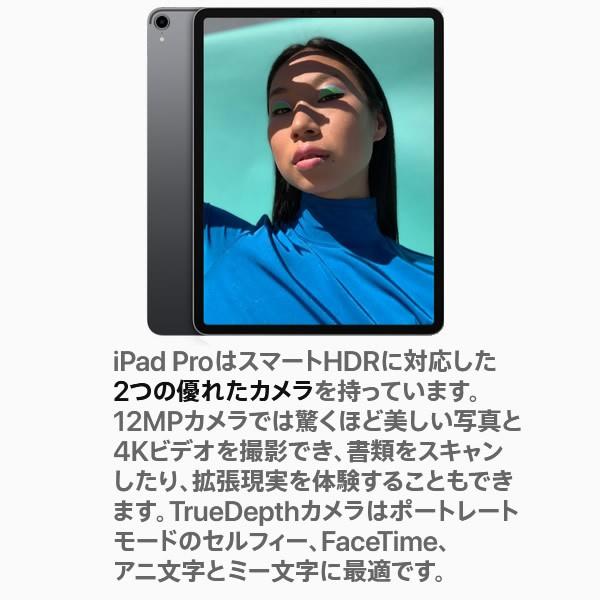 Apple iPad Pro 12.9インチ Wi-Fi 64GB スペースグレイ 2018年モデルの商品画像|4