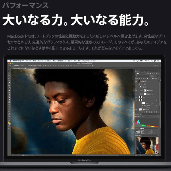 MacBookPro スペースグレイ [MR9Q2J/A 2018モデル Touch Bar]の商品画像|3