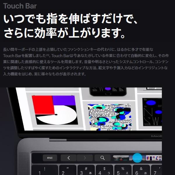 MacBookPro スペースグレイ [MR9Q2J/A 2018モデル Touch Bar]の商品画像|4
