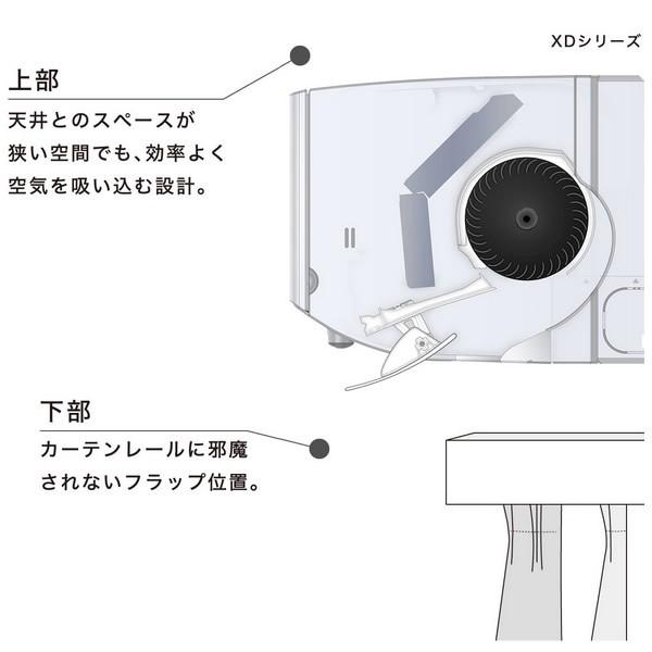 ズバ暖霧ヶ峰 MSZ-XD2520-W (ピュアホワイト)の商品画像|4