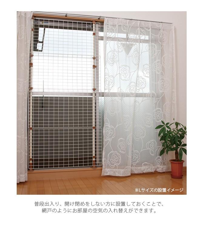 マルカン 猫 網戸 脱走防止フェンス S CT-267の商品画像|3
