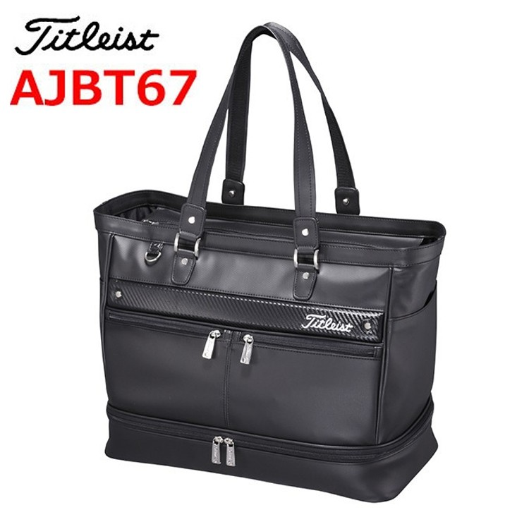 2層式トートバッグ AJBT67 ブラックの商品画像 ナビ