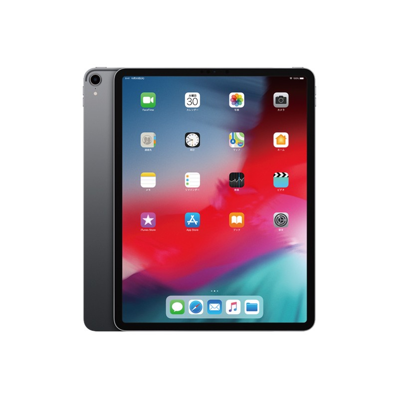 Apple iPad Pro 12.9インチ Wi-Fi 256GB スペースグレイ 2018年モデルの商品画像|ナビ