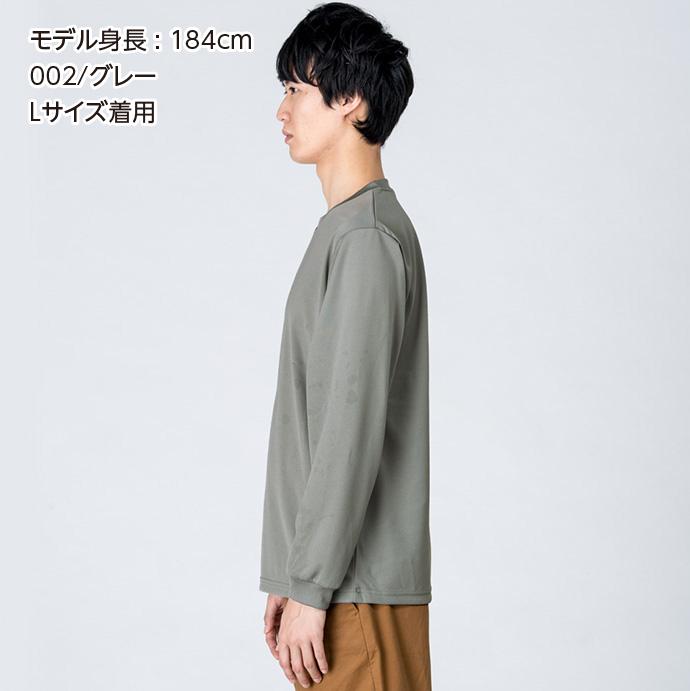 4.4オンス ドライロングスリーブTシャツ KIDS 00304-ALTの商品画像|4
