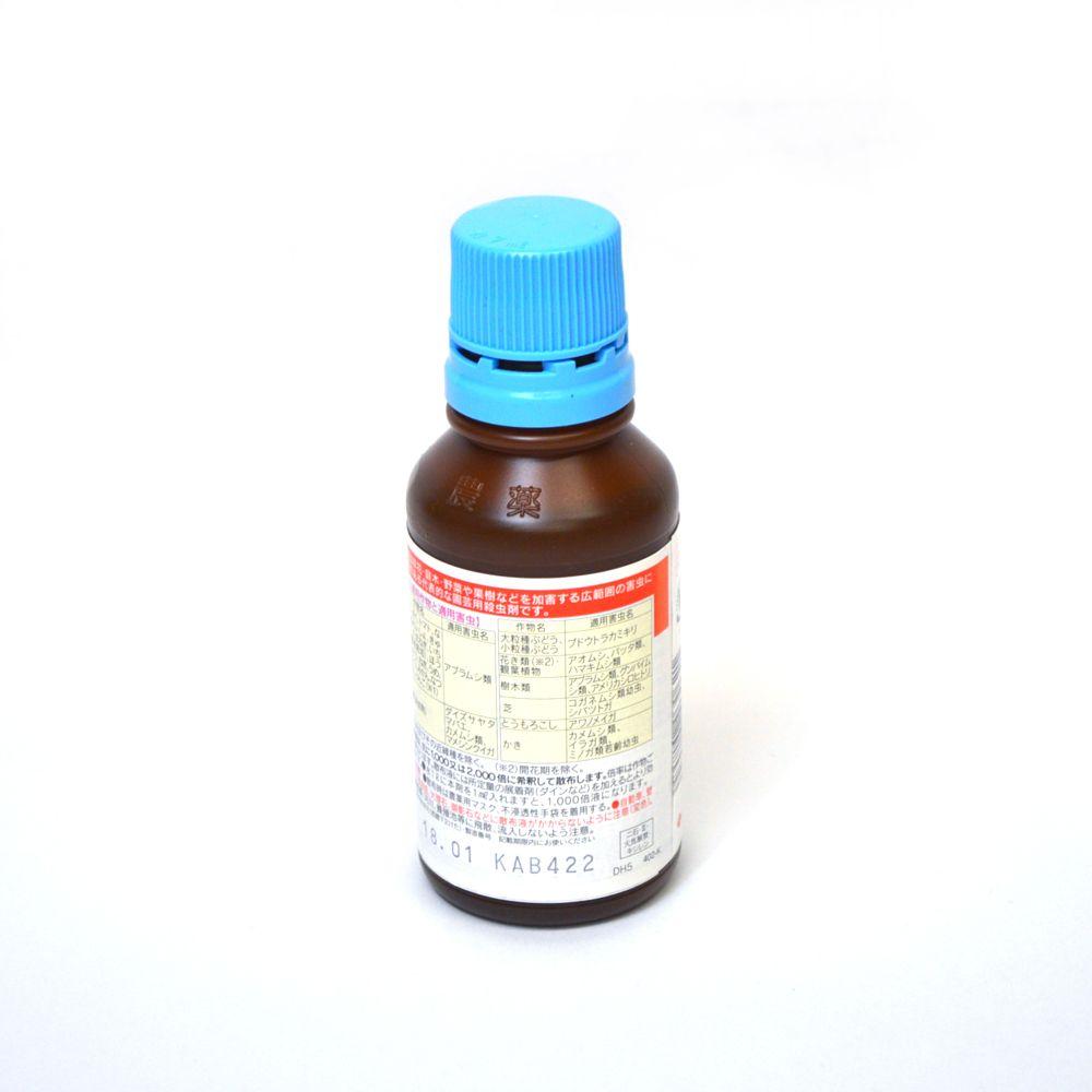 家庭園芸用スミチオン乳剤 100mlの商品画像 4