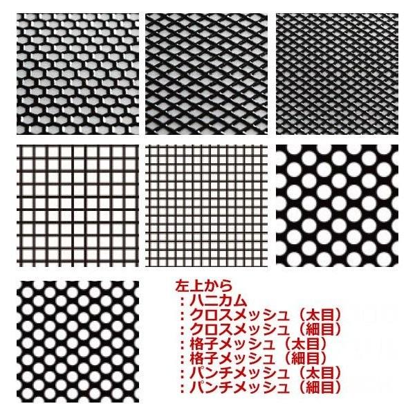 WRAP-UP REAL 3D グリルデカール black on black 130×75mm(格子メッシュ/太目) 0005-20の商品画像|ナビ
