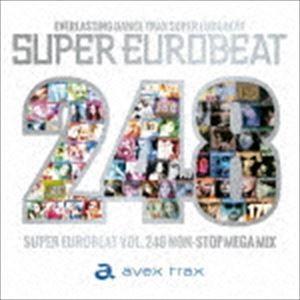 【CD】 スーパーユーロビート VOL.248