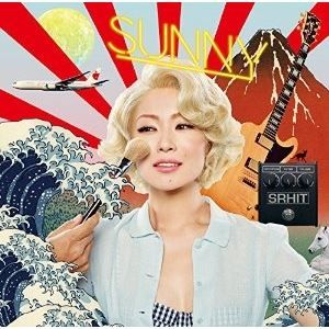 日出処(通常盤) 【CD】