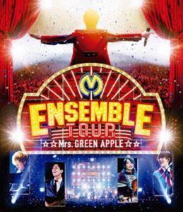【LIVE映像】 Mrs.GREEN APPLE/ENSEMBLE TOUR ~ソワレ・ドゥ・ラ・ブリュ~