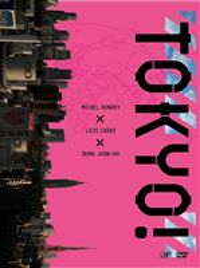 【DVD】 TOKYO!