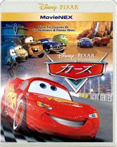 カーズ MovieNEX