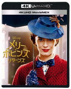 メリー・ポピンズ リターンズ 4K UHD MovieNEX
