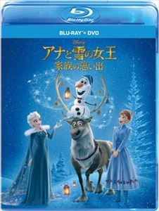 アナと雪の女王/家族の思い出 ブルーレイ+DVDセット