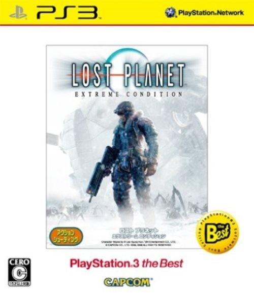 【PS3】カプコン ロスト プラネット エクストリーム コンディション [PS3 the Best/再廉価版] BLJM-55014の商品画像 ナビ