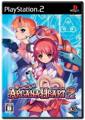 【PS2】 すっごい! アルカナハート2の商品画像|ナビ