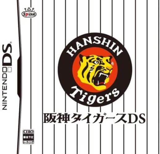 【DS】 阪神タイガース DSの商品画像 ナビ