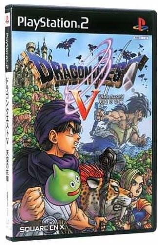 【PS2】 ドラゴンクエストV 天空の花嫁 (DQ VIII プレミアム映像ディスク同梱)の商品画像|ナビ