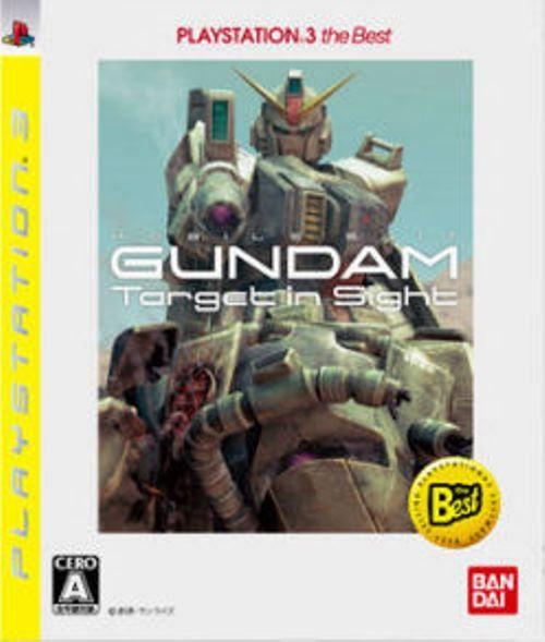 【PS3】バンダイナムコエンターテインメント 機動戦士ガンダム ターゲットインサイト [PS3 the Best/再廉価版]の商品画像|ナビ