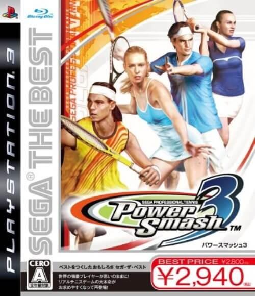 【PS3】セガ Power Smash 3 [SEGA THE BEST]の商品画像 ナビ
