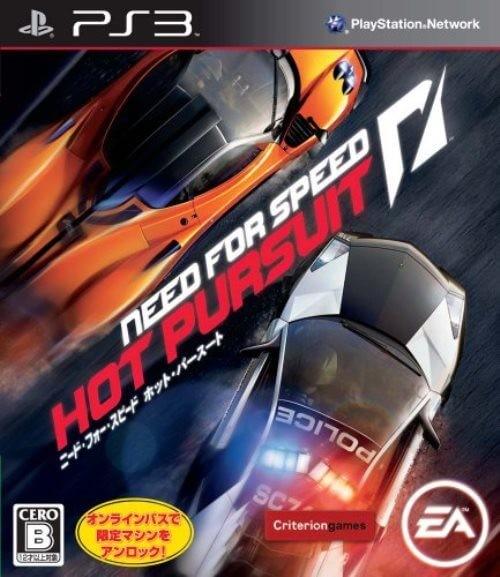 【PS3】エレクトロニック・アーツ ニード・フォー・スピード ホット・パースートの商品画像|ナビ