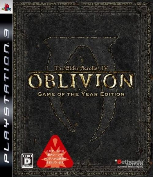 【PS3】ベセスダ・ソフトワークス The Elder Scrolls IV:オブリビオン [Game of the Year Edition]の商品画像|ナビ
