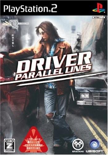 【PS2】 ドライバー パラレルラインズの商品画像 ナビ