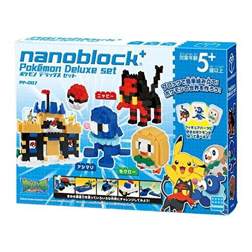 ナノブロックプラス ポケットモンスターシリーズ ポケモン デラックスセット PP-007の商品画像 ナビ